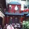Bankstown Sports Club - China Sea Restaurant - Facade - Hong Kong Streetscape Design