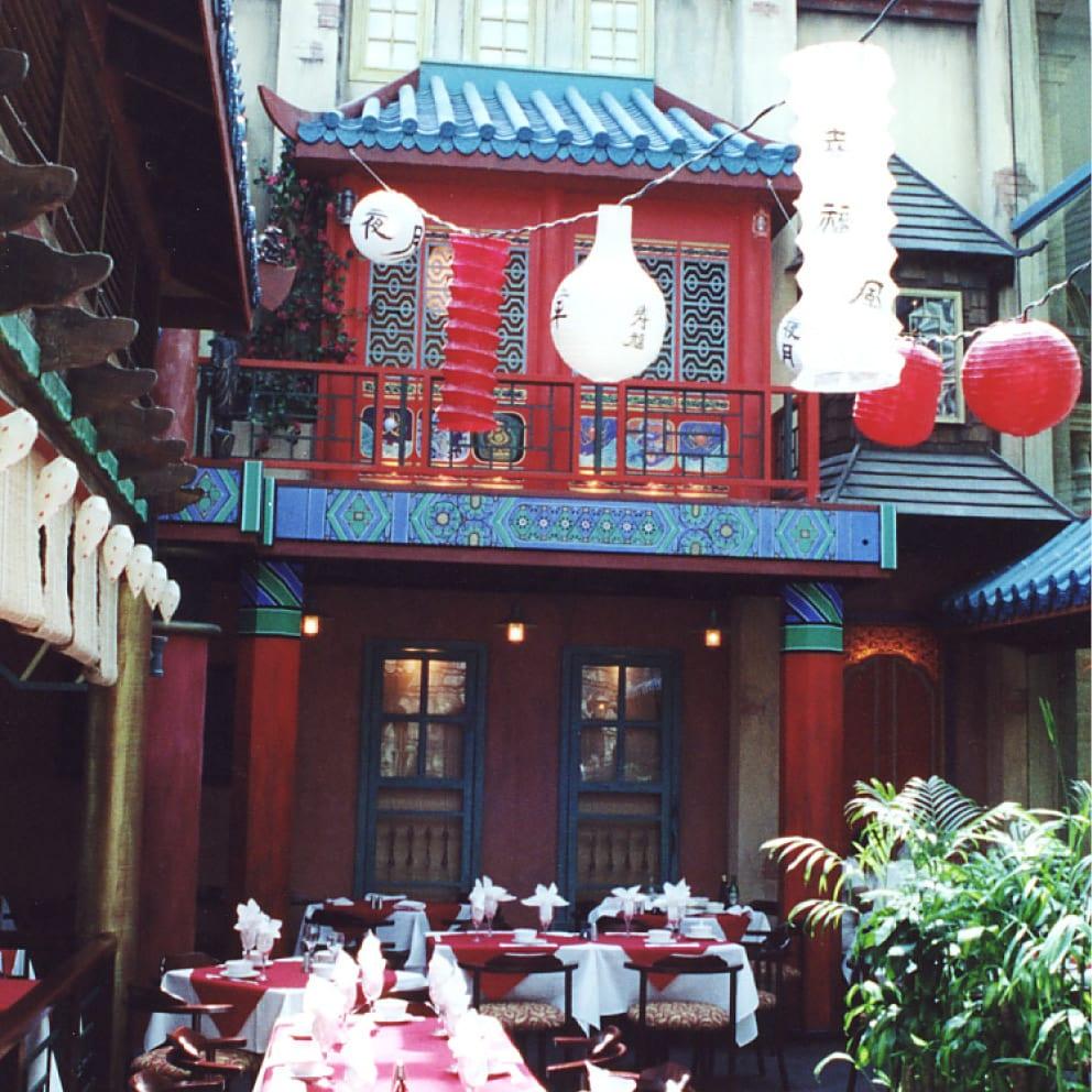 Bankstown Sports Club China Sea Restaurant showing Balcony