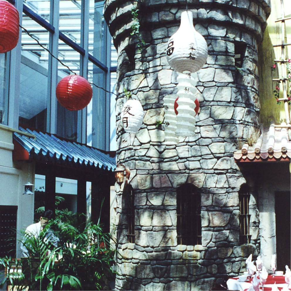 Bankstown Sports Club China Sea Restaurant showing tower