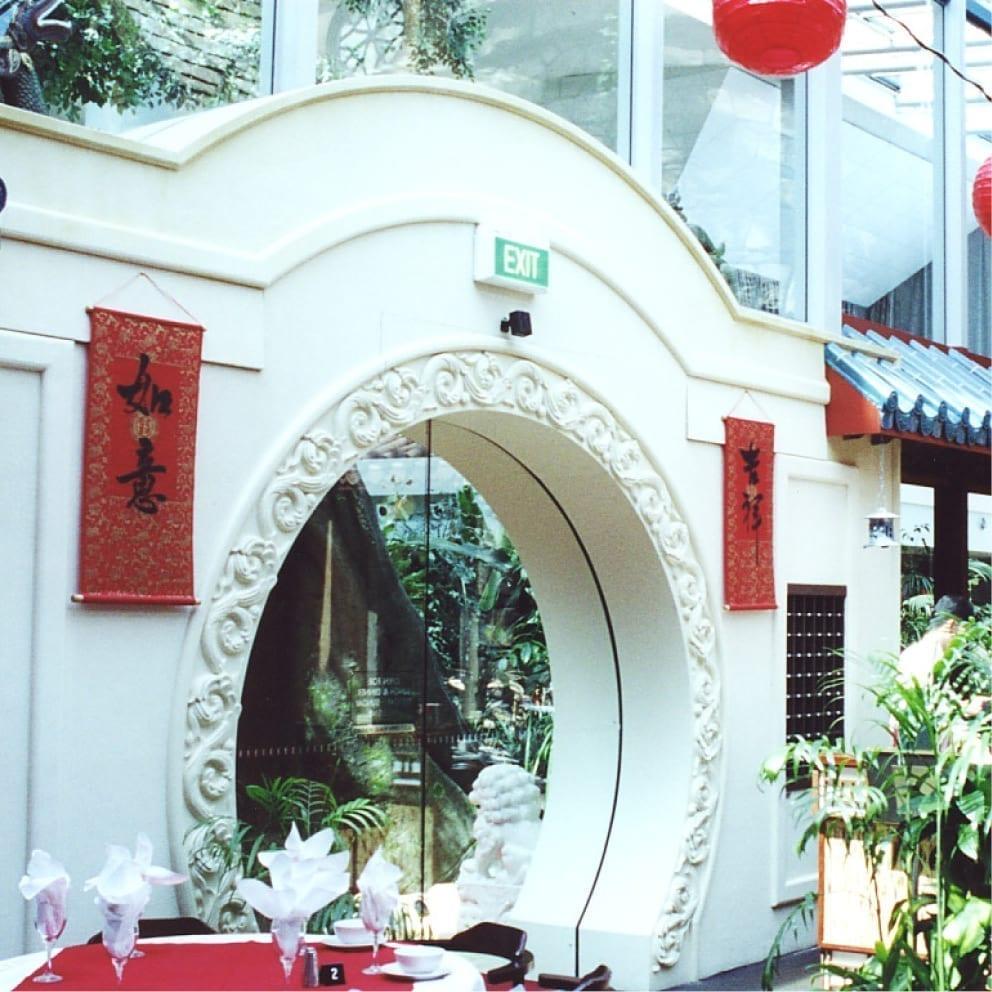 China Sea Restaurant Bankstown Sprots Club facade
