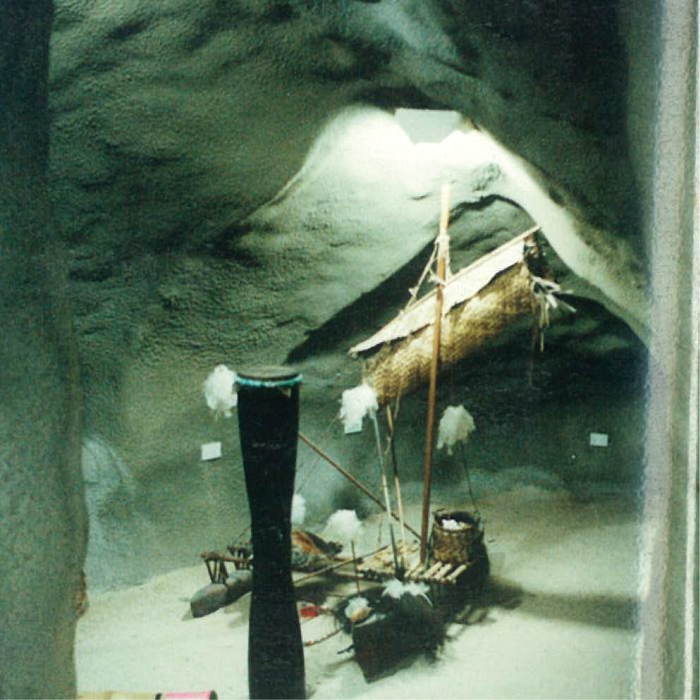 Giant Dugong inside showing indigenous artefacts